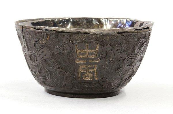 Chinese Carved Wooden Bowl, Tang Ming Shun