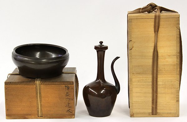 Japanese Patinated Bronze Kensui Bowl, Kundika