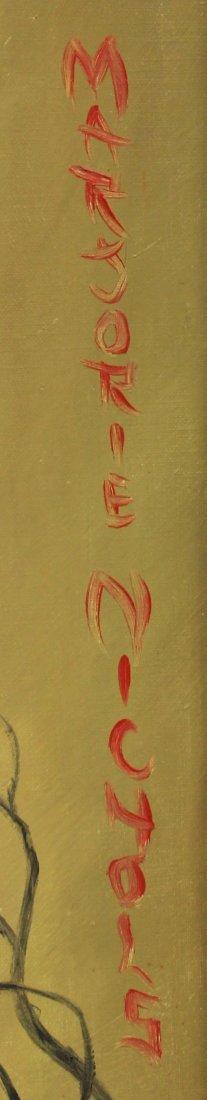 Painting, Marjorie Nichols - 3
