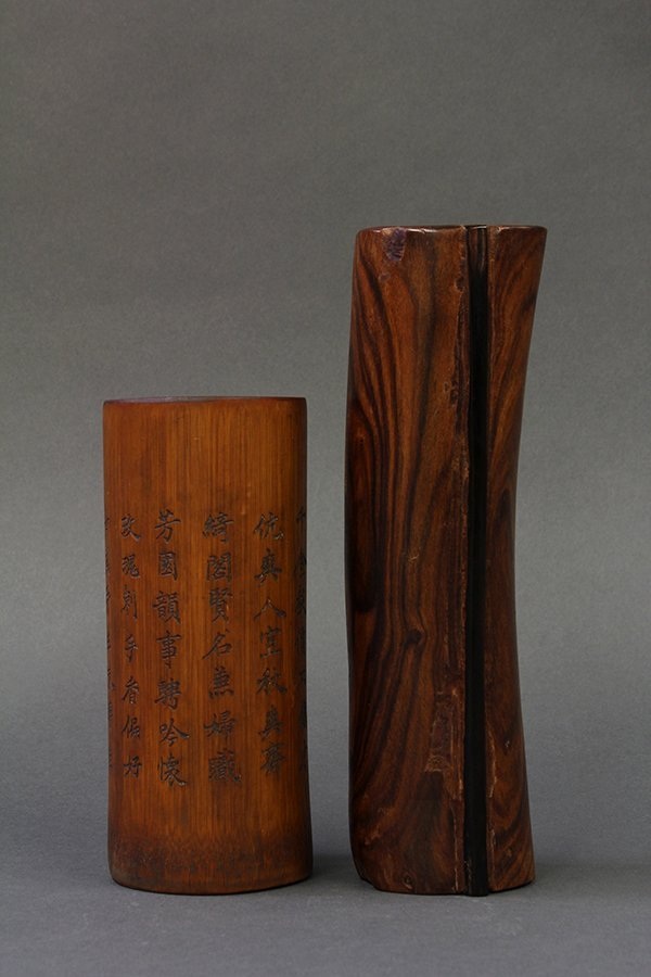 Chinese Wood/Bamboo Brush Pots