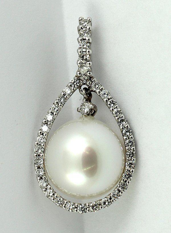South Sea cultured pearl diamond white gold pendant