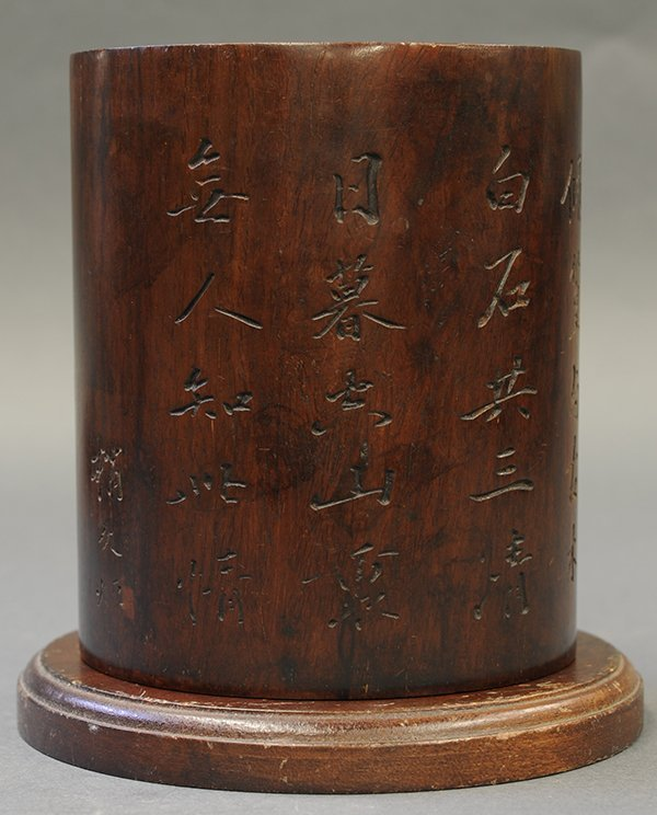 Chinese Wooden Brush Pot, Orchids