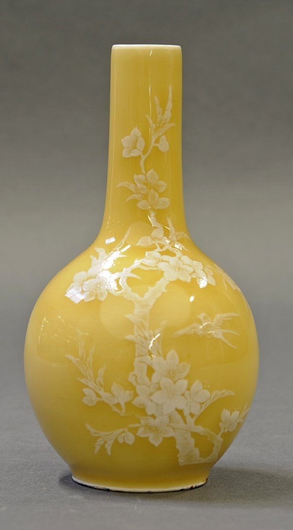 Chinese Yellow Stickneck Vase