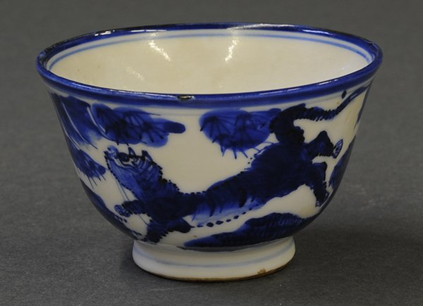 Chinese Style Blue-and-White Cup