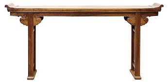Chinese Hardwood Side Table, Qing