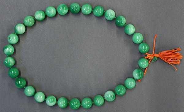 Chinese Green Hardstone Beads