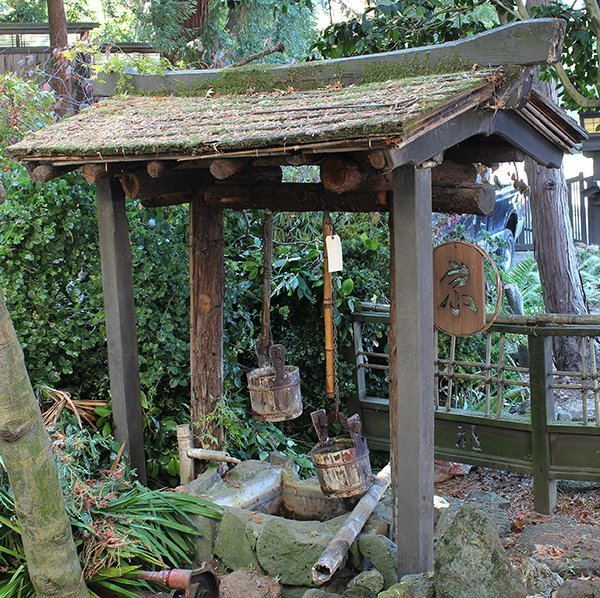 Japanese Covered Well