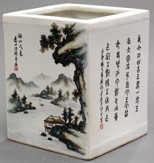 Chinese Porcelain Brush Pot, Marked Wang Yeting