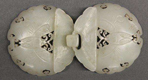 Chinese Butterfly Belt Hook