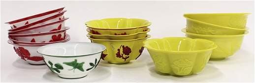 Chinese Peking Glass Bowls