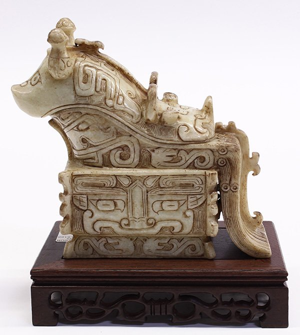 Chinese Archaistic Stone Vessel