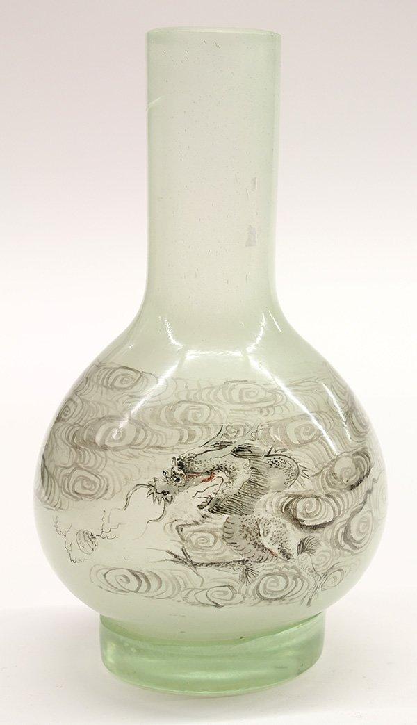 Chinese Peking Glass Vase, Inside Painted