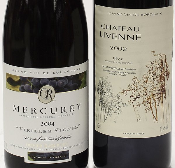 French wine group - 2
