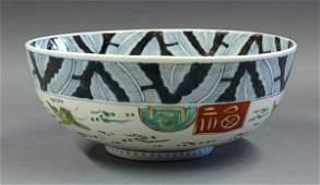 Japanese Imari Porcelain Bowl, 19c
