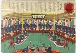 Japanese Woodblock Prints Kunichika Chikanobu 19c