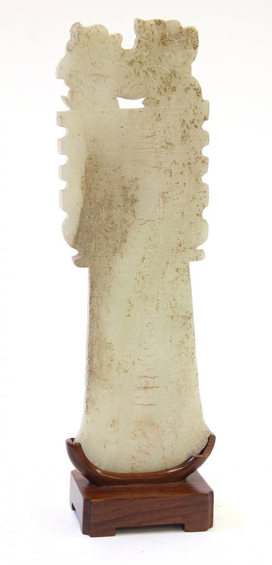 Chinese  Carved Hardstone Ax