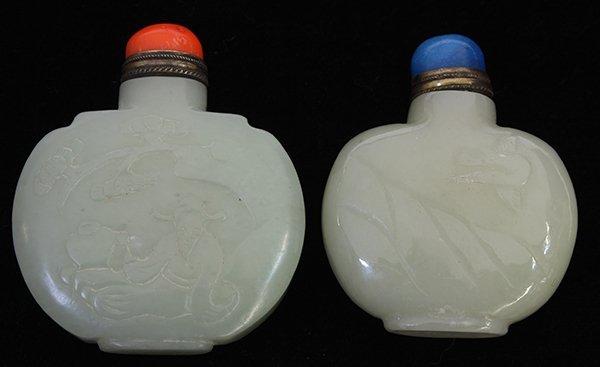 Chinese Stone Snuff Bottles