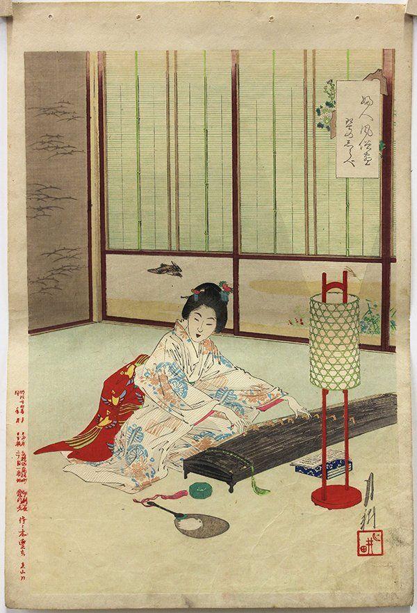 Japanese Woodblock Prints, Meiji and Taisho Period