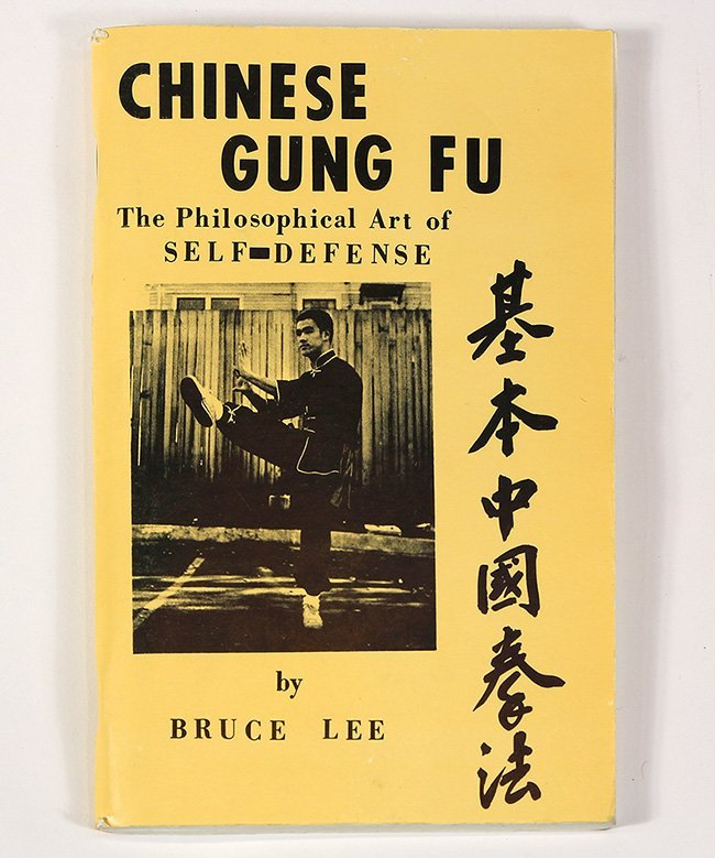 First Edition of Chinese Gung Fu: The Philosophical Art