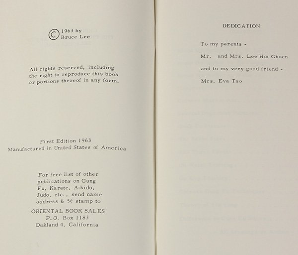 First Edition of Chinese Gung Fu: The Philosophical Art - 2