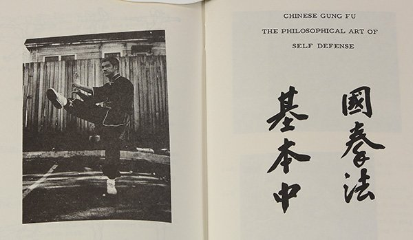First Edition of Chinese Gung Fu: The Philosophical Art - 3