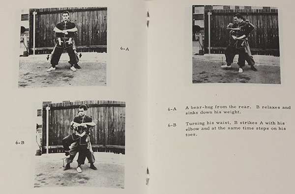 First Edition of Chinese Gung Fu: The Philosophical Art - 4