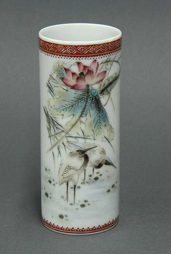 Chinese Small Brush Pot, Egret