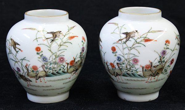 Chinese Enameled Porcelain Mini Jars