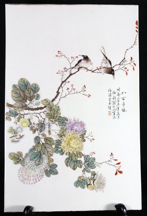 Chinese Jiangcai Porcelain Plaque