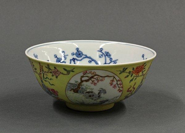Chinese Enameled Sgraffito Porcelain Bowl