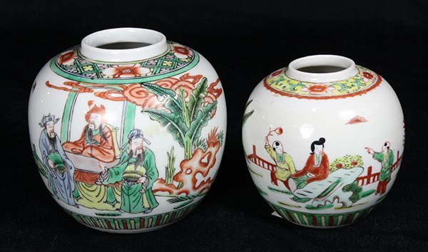 Two Chinese Porcelain Jars, Figures