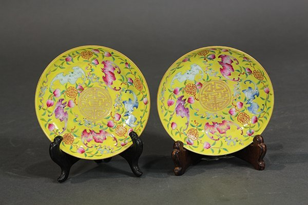 Two Chinese Enamel Yellow Dishes