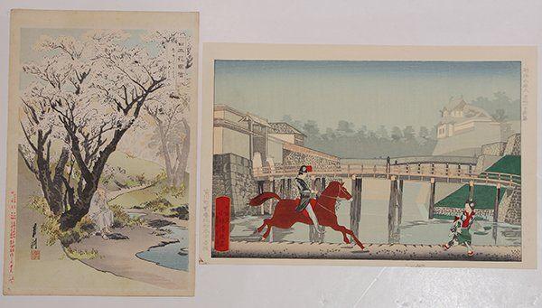 Japanese Woodblock Prints, Gekko, Kunichika, 19c