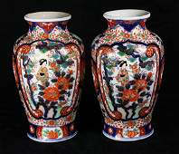 Two Arita Porcelain Vases
