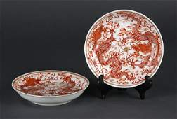 Two Chinese Iron Red Dragon Dishes