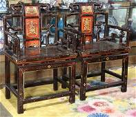 Two Chinese Lacquered Chairs