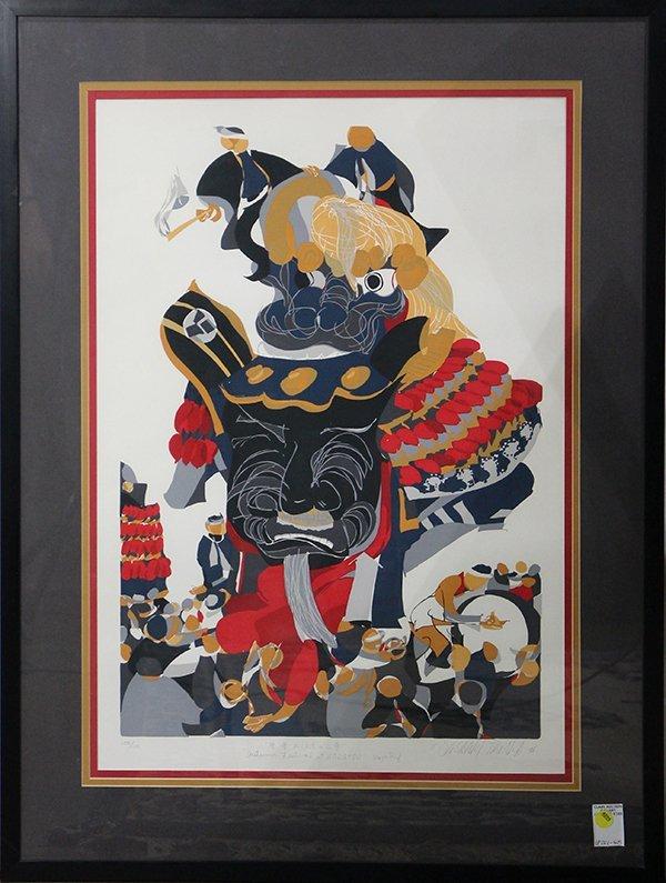 Japanese Contemporary Print, Tanaka Masaaki