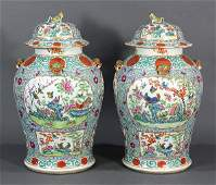 Two Chinese Enameled Export Jars