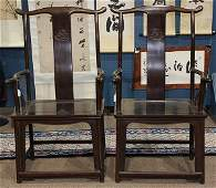 Two Chinese Wooden Chairs