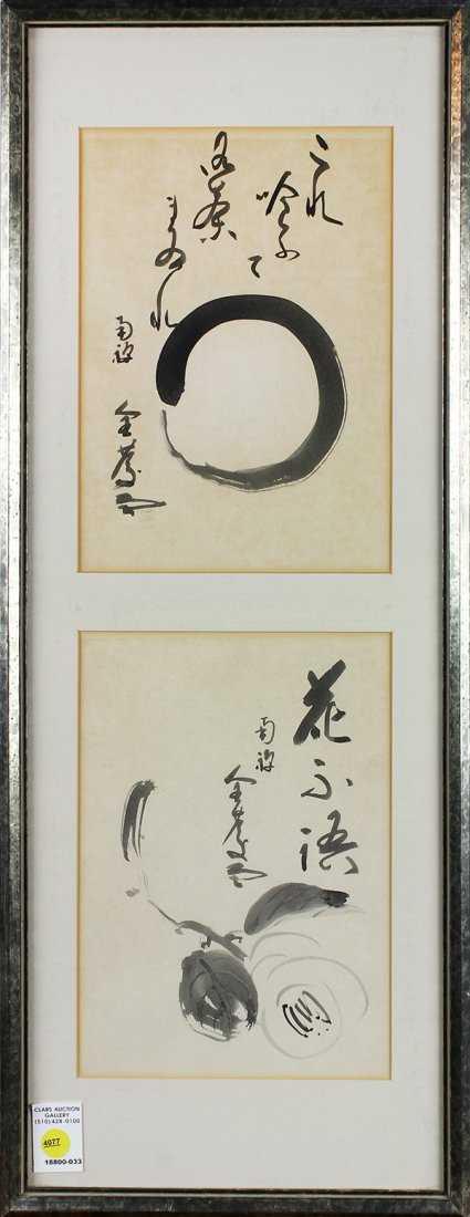 Japanese Calligraphy By Zen Monk Shibayama Zenkei