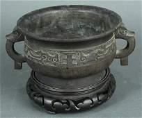 Chinese Bronze Gui Vessel