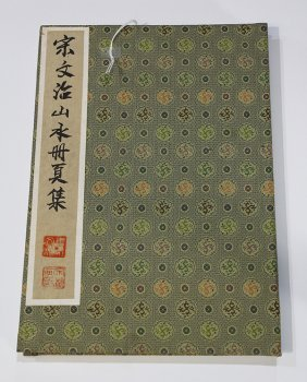 Chinese Album, Manner Of Song Wenzhi, Landscape