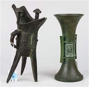 Chinese Archaistic Bronze, Jue and Gu
