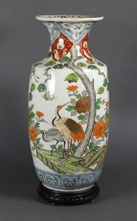 Japanese Porcelain Vase, Meiji