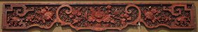 Chinese Wooden Furniture Fragment