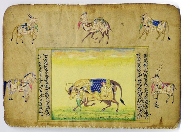 6012: Persian miniature gouaches