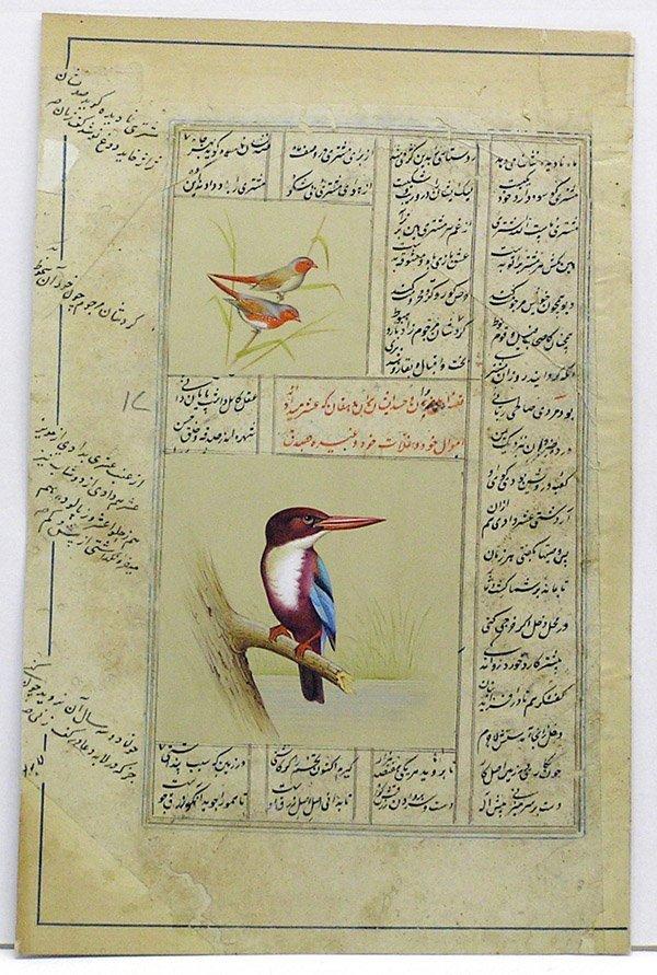 6016: Persian manuscript miniatures