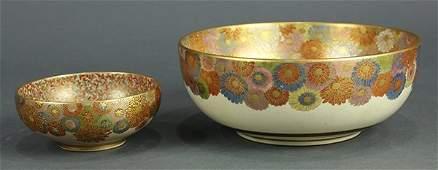 Japanese Kyoto Satsuma Bowls