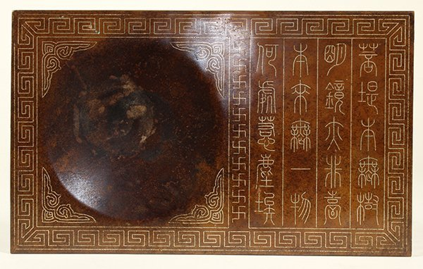 Chinese Bronze 'Ink Stone'