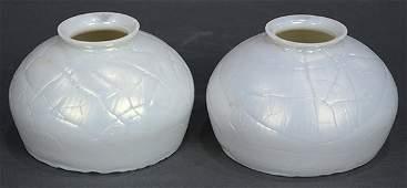 Pair of Steuben opalescent art glass shades